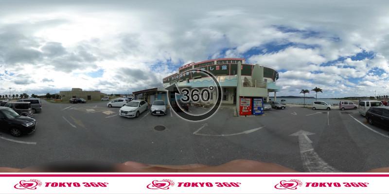 海中道路-360度写真10