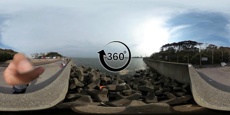 東扇島西公園-360度写真-05
