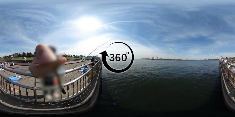 東扇島西公園-360度写真-10