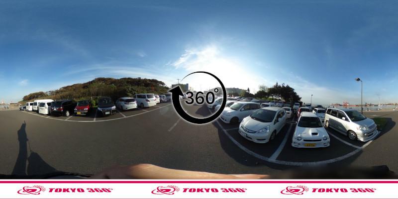 東扇島西公園-360度写真-11