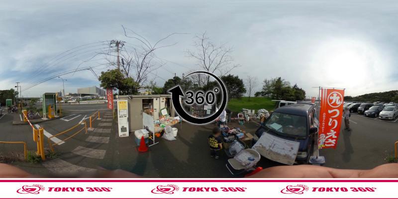 東扇島西公園-360度写真-12