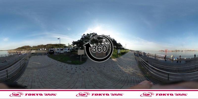 東扇島西公園-360度写真-13