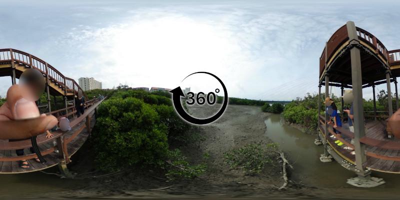 漫湖水鳥湿地センター-360度写真-06