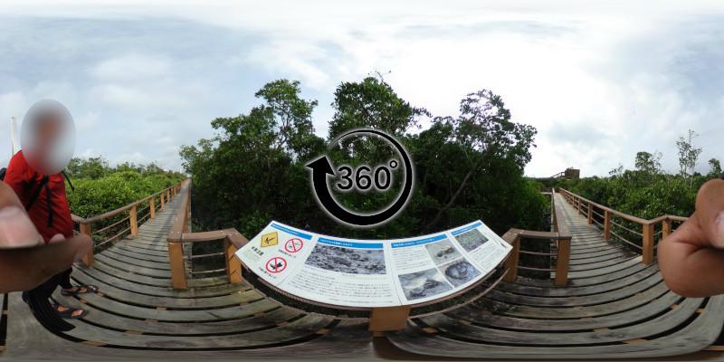 漫湖水鳥湿地センター-360度写真-08