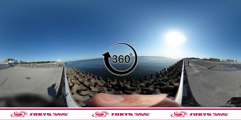 高洲海浜公園-360度写真-07