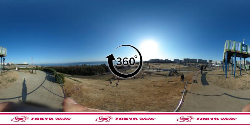 高洲海浜公園-360度写真-10