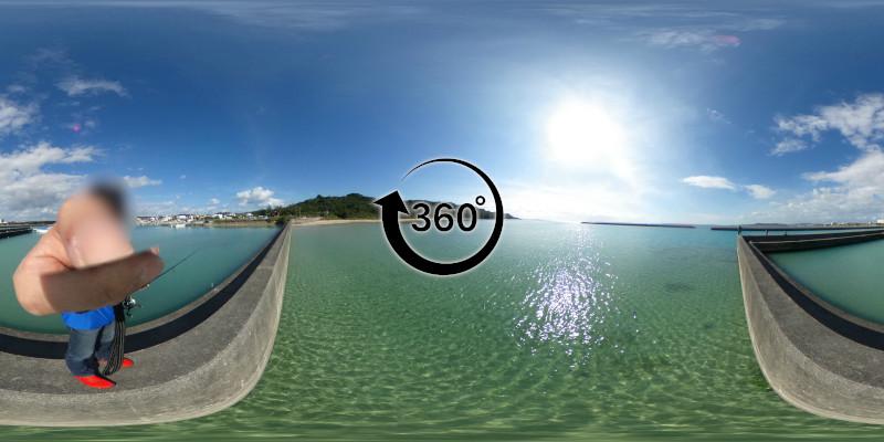 南原漁港-360度写真-07