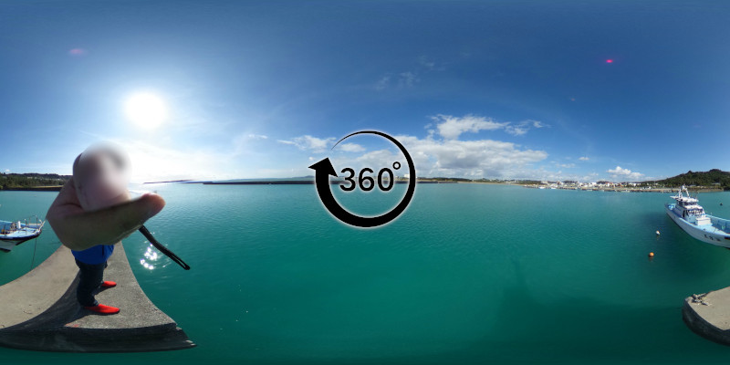 南原漁港-360度写真-11