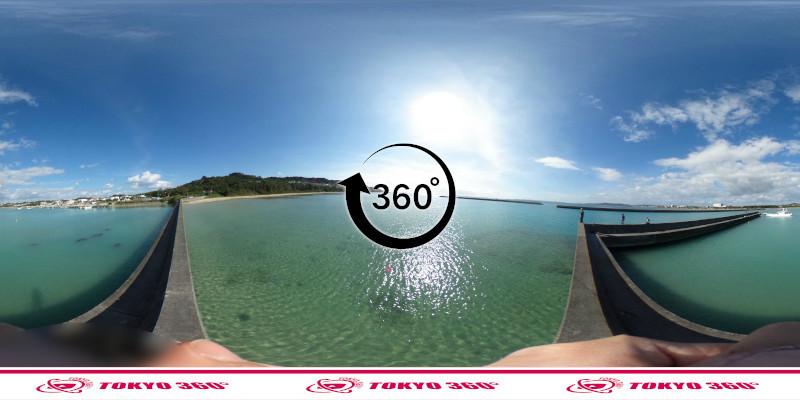 南原漁港-360度写真-13