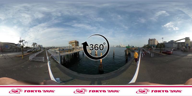 根岸港-360度写真-04
