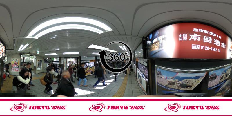 原宿駅-360度写真-05