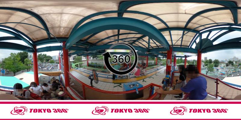あらかわ遊園-360度写真-04