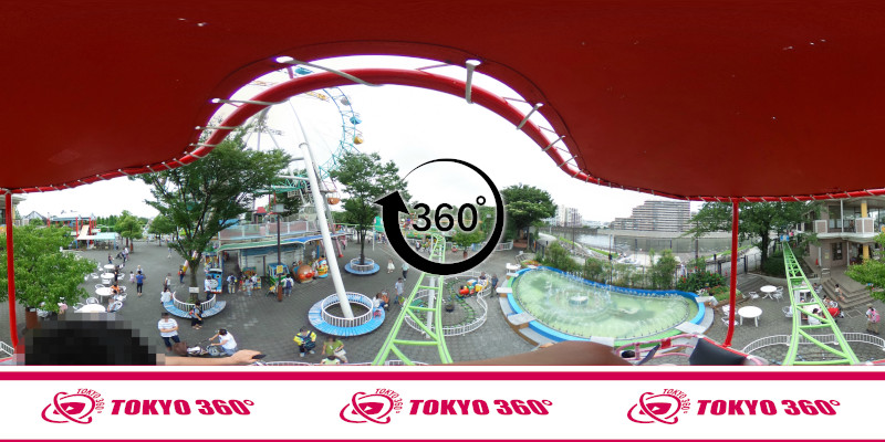 あらかわ遊園-360度写真-05
