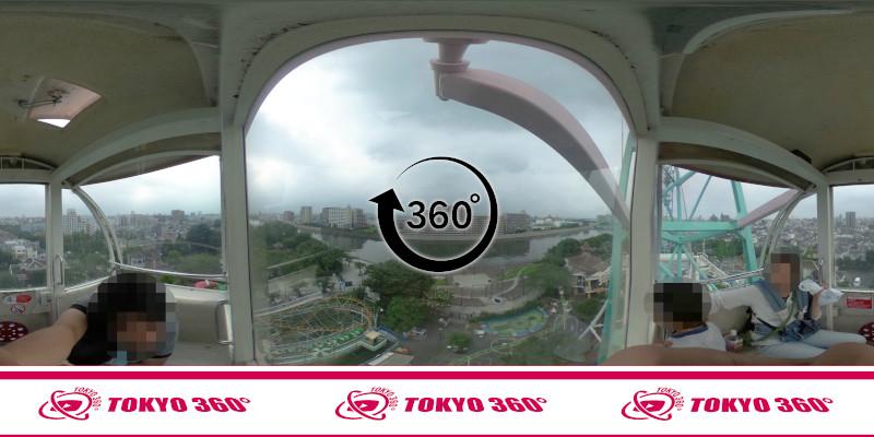 あらかわ遊園-360度写真-06