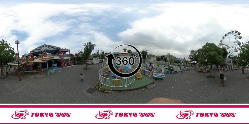 あらかわ遊園-360度写真-07