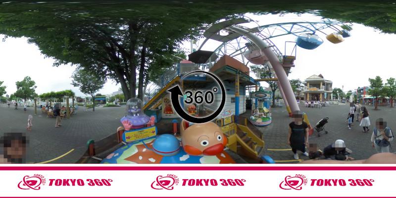 あらかわ遊園-360度写真-08