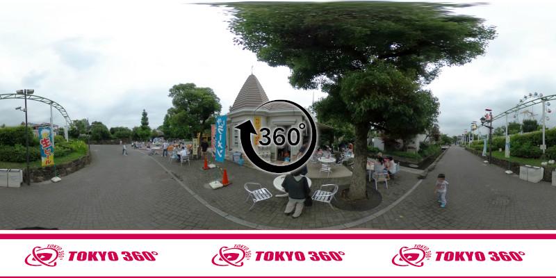 あらかわ遊園-360度写真-11