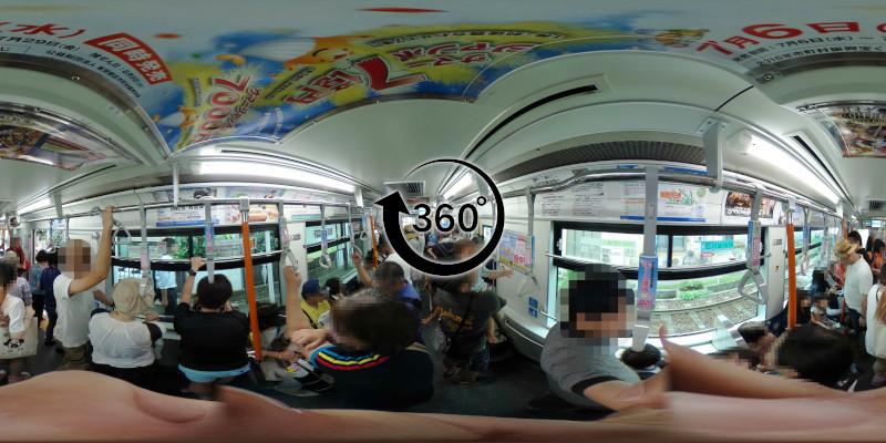 あらかわ遊園-360度写真-16