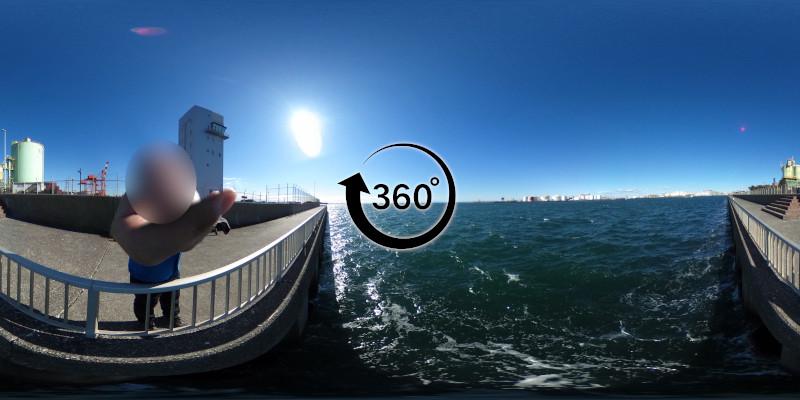 千葉港(千葉ポートパーク)-360度写真-05