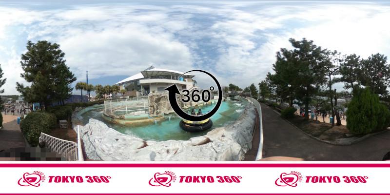 八景島シーパラダイス-360度写真-08