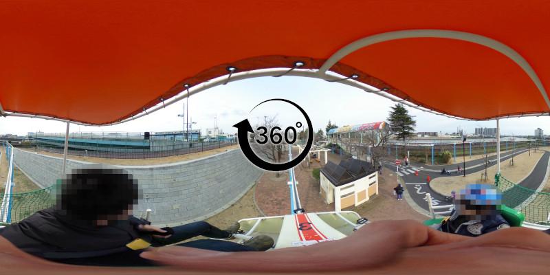 今井児童交通公園-360度写真-08