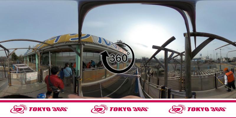 今井児童交通公園-360度写真-10