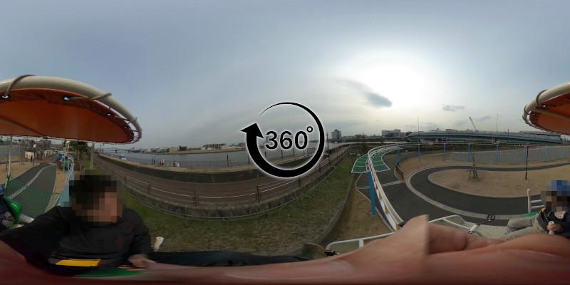 今井児童交通公園-360度写真-11