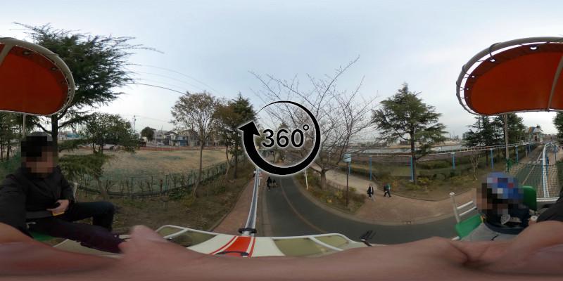 今井児童交通公園-360度写真-13