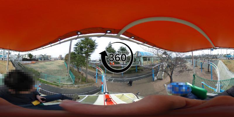 今井児童交通公園-360度写真-14