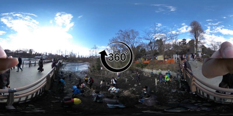 井の頭池かいぼり-360度写真-03