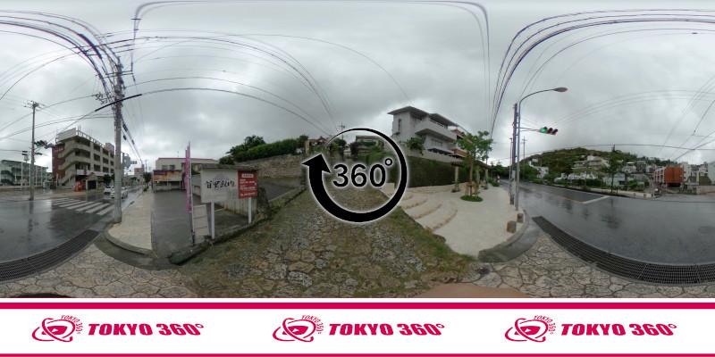 金城町石畳道-360度写真-05