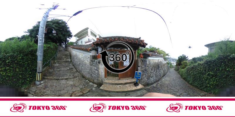 金城町石畳道-360度写真-08