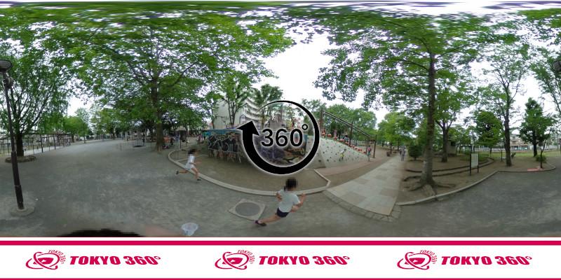 落合公園-360度写真-12