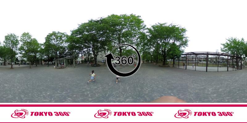 落合公園-360度写真-13