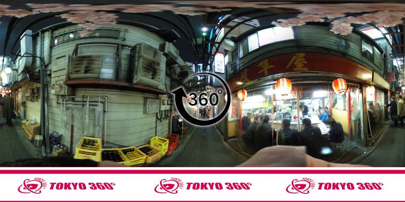 思い出横丁-360度写真-11