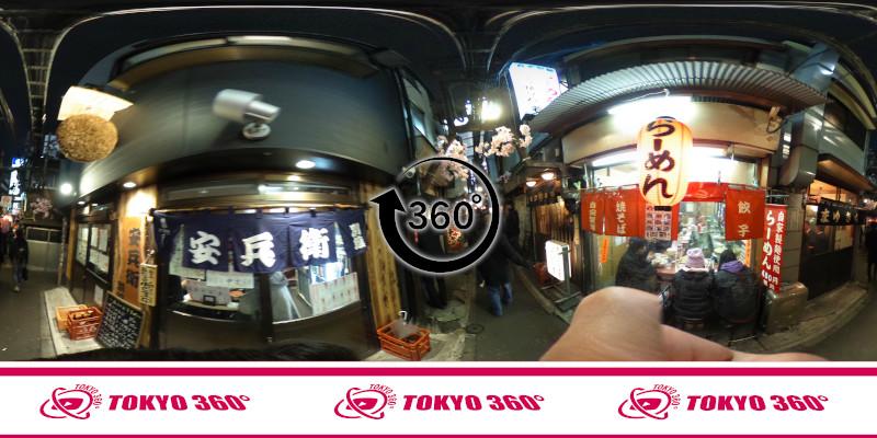 思い出横丁-360度写真-13