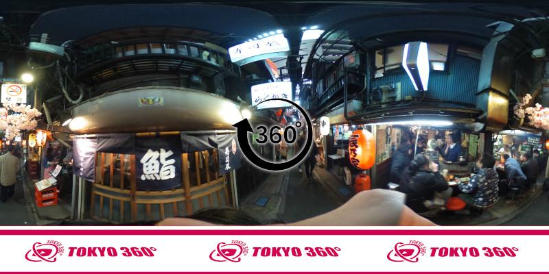 思い出横丁-360度写真-14