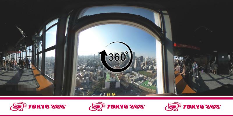 東京タワー-360度写真-05
