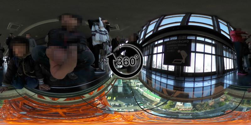 東京タワー-360度写真-06