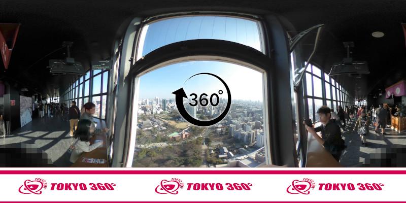 東京タワー-360度写真-07