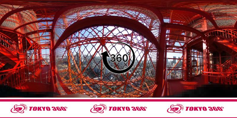 東京タワー-360度写真-09