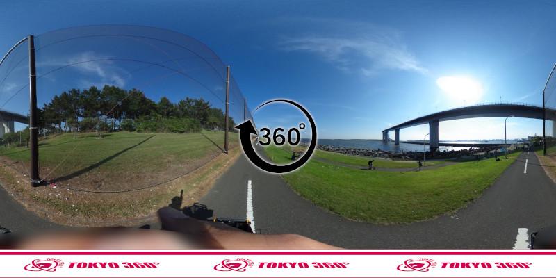 若洲海浜公園サイクリングロード-360度写真-09