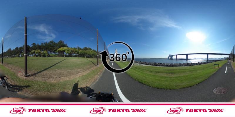 若洲海浜公園サイクリングロード-360度写真-10