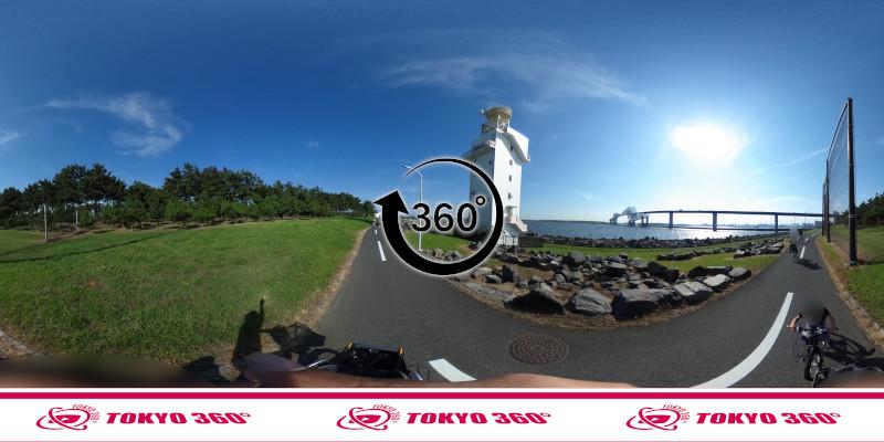 若洲海浜公園サイクリングロード-360度写真-11