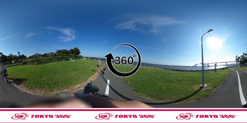 若洲海浜公園サイクリングロード-360度写真-12