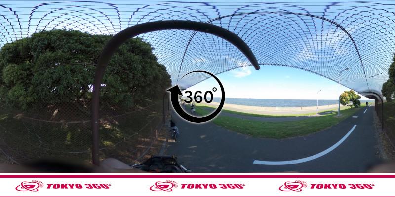 若洲海浜公園サイクリングロード-360度写真-14