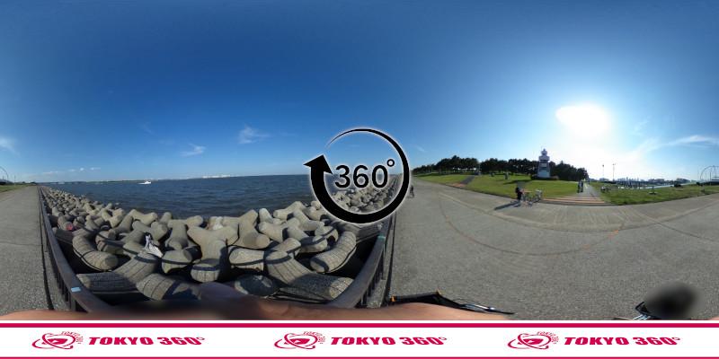 若洲海浜公園サイクリングロード-360度写真-23