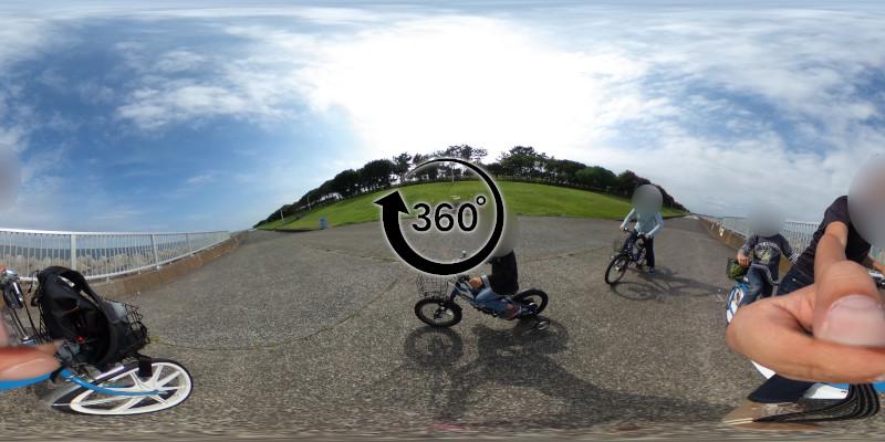 若洲海浜公園サイクリングロード-360度写真-25