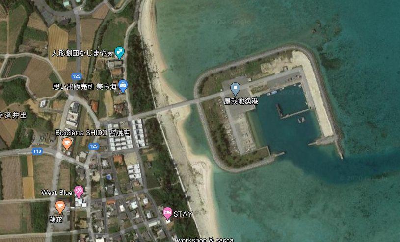 屋我地漁港の全体像