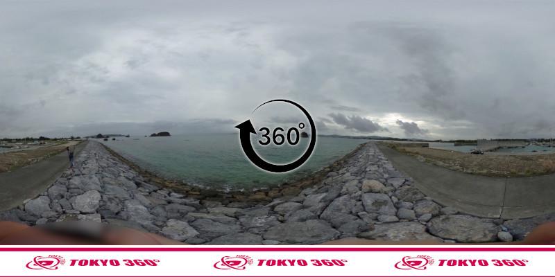 屋我地漁港-360度写真
